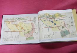 生誕五百年記念誌 山本地区園芸ものがたり 木接太夫